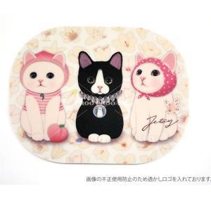 jetoy ジェトイ choochoo本舗 チューチュー本舗 猫雑貨 かわいいトリオ猫のマウスパッド ピーチネコ 黒猫 ピンクずきんねこ|grooveplan