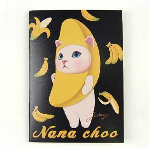 jetoy ジェトイ choochoo本舗 チューチュー本舗 猫のシンプルノートA5 バナナネコ かわいいねこ|grooveplan