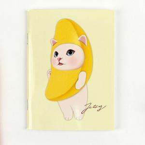 jetoy ジェトイ choochoo本舗 チューチュー本舗 猫雑貨 猫のミニノートA6 バナナネコ かわいいねこ|grooveplan