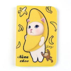 jetoy ジェトイ choochoo本舗 チューチュー本舗 猫のパスポートケース バナナネコ イエロー ねこ チュチュ|grooveplan