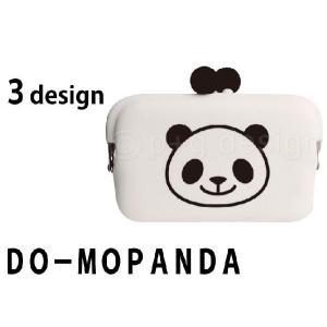がま口カードケース シリコン製名刺入れ DO-MOパンダ ぱんだ p+g design grooveplan