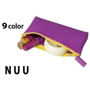 化粧ポーチ ペンケース 小物入れ シリコン製 NUU p+g design grooveplan