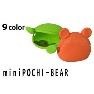 くま耳がま口小物入れ シリコン製ポーチ クマ MINIPOCHIBEAR p+g design grooveplan