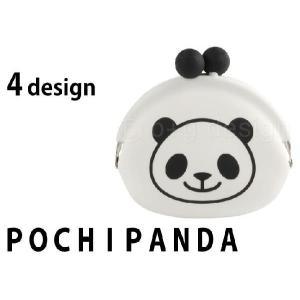 耳付がま口小物入れ シリコン製ポーチ MINIPOCHIパンダ p+g design grooveplan
