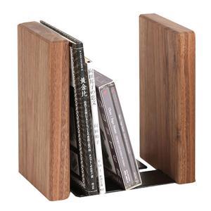 ブックエンド 本立て ウォルナット ブックスタンド 木製 ラトレ latree FUN 天然木 シンプル おしゃれ インテリア|grooveplan
