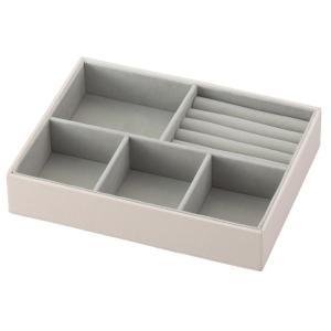 コンビネーション アクセサリートレーE 収納 小物入れ 指輪 ブレスレット インテリア雑貨 組み合わせアレンジ|grooveplan
