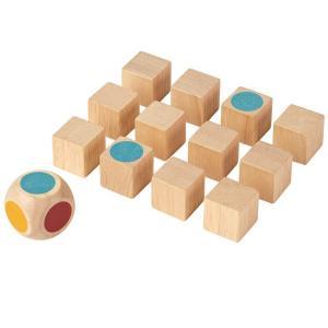 木のおもちゃ プラントイ PLANTOYS メモリーゲーム 記憶 サイコロ プランミニ 神経衰弱 知育玩具|grooveplan