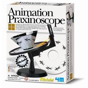 理科 工作 4m フォーエム アニメーションスコープ アナログ動画体験 メカニクス|grooveplan