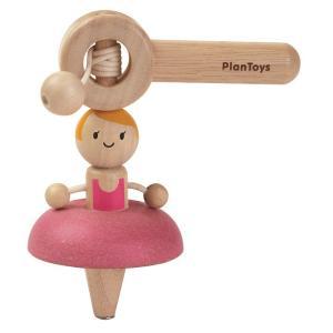 木のおもちゃ プラントイ PLANTOYS バレリーナコマ 駒 人形が回転 紐を引っ張る 知育玩具|grooveplan
