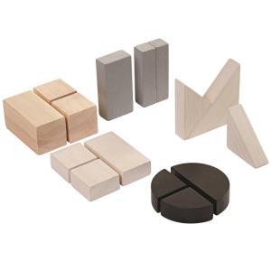 木のおもちゃ プラントイ PLANTOYS フラクションブロック 積木 セット 15個 モノトーン|grooveplan