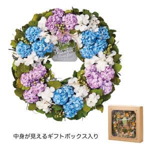 フラワーリース ナチュラルリース あじさいL クリスマス 通年 ドライフラワー 造花 アートフラワー インテリア|grooveplan