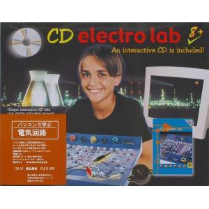 理科実験キット ツリーオブナレッジ社 パソコンで学ぶ電子回路 回路実験CDラボ 自由研究|grooveplan