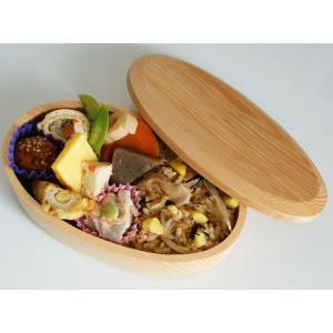 くりぬき弁当箱 オーバル 天然木 ランチボックス 木製 シンプル おべんとう箱|grooveplan