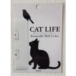 ウォールステッカー 鳥発見 猫 Cat Life ネコ ねこ コンセント 壁紙インテリアシール 壁飾り インテリア雑貨 模様替えに|grooveplan