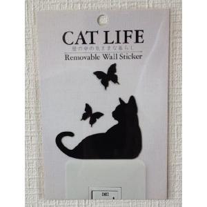 ウォールステッカー 蝶 チョウチョと猫 Cat Life ネコ コンセント 壁紙インテリアシール 壁飾り インテリア雑貨 模様替えに|grooveplan