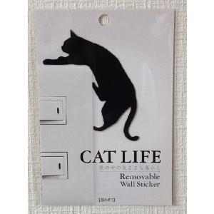 ウォールステッカー 落ちそう 猫 Cat Life ネコ ねこ コンセント 壁紙インテリアシール 壁飾り インテリア雑貨 模様替えに|grooveplan