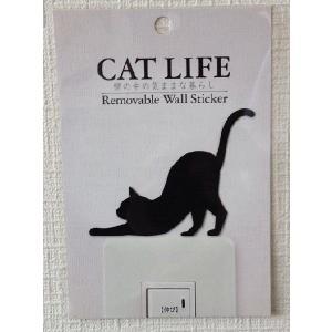 ウォールステッカー 伸びる猫 Cat Life ネコ ねこ コンセント 壁紙インテリアシール 壁飾り インテリア雑貨 模様替えに|grooveplan