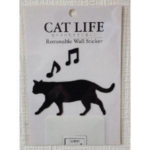 ウォールステッカー お散歩 猫 Cat Life ネコ ねこ コンセント 壁紙インテリアシール 壁飾り インテリア雑貨 模様替えに|grooveplan