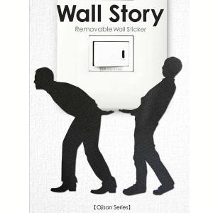 ウォールステッカー 運搬 おじさん ojisan Wall Story コンセント 壁紙インテリアシール 壁飾り インテリア雑貨 模様替えに|grooveplan