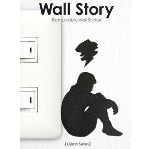 ウォールステッカー 憂鬱 おじさん ojisan Wall Story コンセント 壁紙インテリアシール 壁飾り インテリア雑貨 模様替えに|grooveplan
