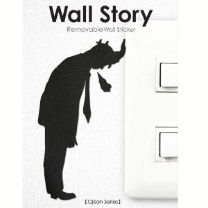 ウォールステッカー ため息 おじさん ojisan Wall Story コンセント 壁紙インテリアシール 壁飾り インテリア雑貨 模様替えに|grooveplan