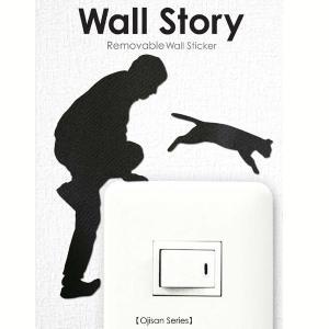 ウォールステッカー 猫逃亡 おじさん ojisan Wall Story コンセント 壁紙インテリアシール 壁飾り インテリア雑貨 模様替えに|grooveplan
