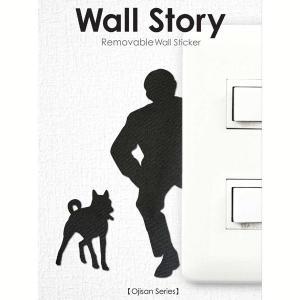 ウォールステッカー のぞき おじさん ojisan Wall Story コンセント 壁紙インテリアシール 壁飾り インテリア雑貨 模様替えに|grooveplan