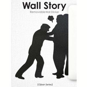 ウォールステッカー 満員電車 おじさん ojisan Wall Story コンセント 壁紙インテリアシール 壁飾り インテリア雑貨 模様替えに|grooveplan