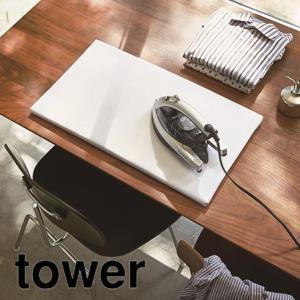 平型アイロン台 タワー ホワイト アイロン台 シンプル|grooveplan