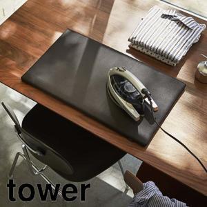 平型アイロン台 タワー ブラック アイロン台 シンプル|grooveplan