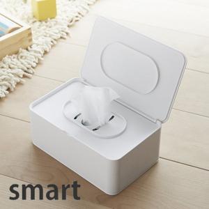 おしり拭きケース smart(スマート) ホワイト 収納 ウェットティッシュケース シンプル|grooveplan