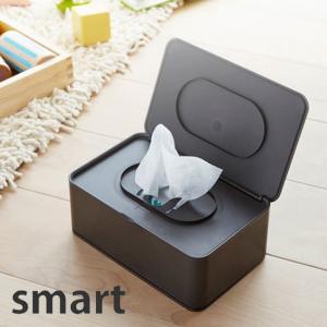 おしり拭きケース smart(スマート) ブラック 収納 ウェットティッシュケース シンプル|grooveplan