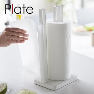 片手で切れるキッチンペーパーホルダー プレート ホワイト 白 キッチン|grooveplan