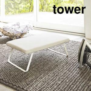 スチールメッシュアイロン台 タワー ホワイト アイロン台|grooveplan