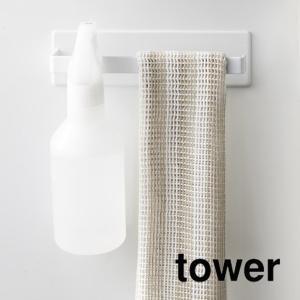 マグネットバスルームタオルハンガー タワー ホワイト バスルーム 収納|grooveplan
