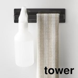 マグネットバスルームタオルハンガー タワー ブラック バスルーム 収納|grooveplan