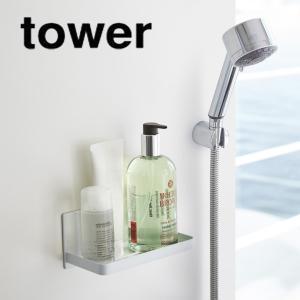 マグネットバスルームラック タワー ホワイト バスルーム 収納|grooveplan