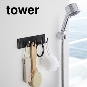 マグネットバスルームフック タワー ブラック バスルーム 収納|grooveplan