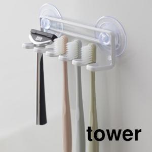 吸盤トゥースブラシホルダー タワー 5連 ホワイト 収納 歯ブラシホルダー|grooveplan