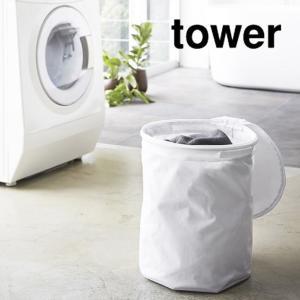 折り畳み式ランドリーバスケット 丸型 タワー ホワイト 収納 洗濯|grooveplan