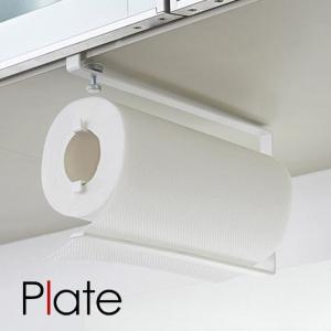 片手でカット戸棚下キッチンペーパーホルダー プレート S ホワイト 白 キッチン|grooveplan