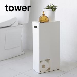 トイレットペーパーストッカー tower(タワー) ホワイト 収納|grooveplan