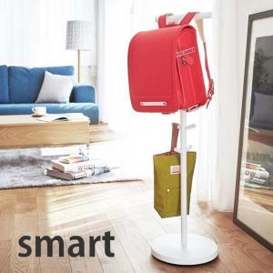 ランドセルスタンド smart(スマート) ホワイト 子供部屋 収納 シンプル|grooveplan
