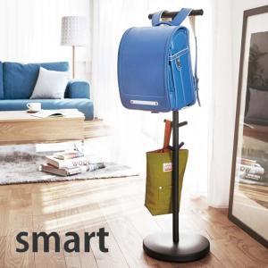 ランドセルスタンド smart(スマート) ブラック 子供部屋 収納 シンプル|grooveplan