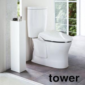 スリムトイレラック tower(タワー) ホワイト 収納 シンプル|grooveplan