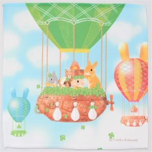 うさぎ ハンカチ ミニ 気球 かわいい 小林裕美子 うさぎ雑貨 日本製 yumiko kobayashi|grooveplan