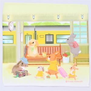 うさぎ ハンカチ ミニ 電車 かわいい 小林裕美子 うさぎ雑貨 日本製 yumiko kobayashi|grooveplan