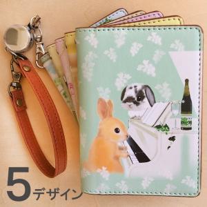 パスケース リール かわいい うさぎ雑貨 小林裕美子 yumiko kobayashi|grooveplan