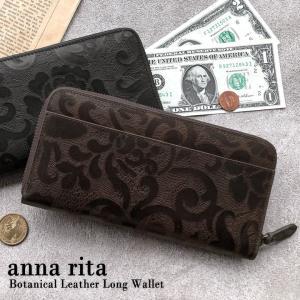 ボタニカルレザーロングウォレット 財布 メンズ 型押し 長財布 ロングウォレット イタリア イタリアンレザー|groover-grand