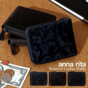 ボタニカルレザーウォレット二つ折り 財布 メンズ 型押し 二つ折り財布 ジップウォレット イタリア イタリアンレザー ブラック ブラウン ネイビー|groover-grand